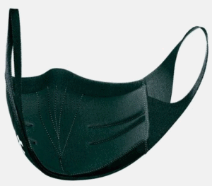 UA SPORTSMASK - Facemask for athletes and exercising - Side View 2