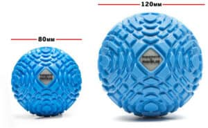 MobilityWOD SuperNova 2.0 80 mm and 120 mm comparison