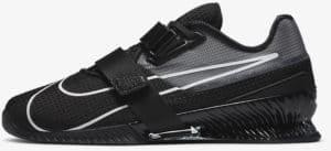 Nike Romaleos 4 black side view left